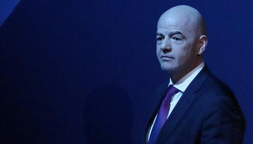 Инфантино небудет отстранен отдолжности президента ФИФА навремя разбирательств