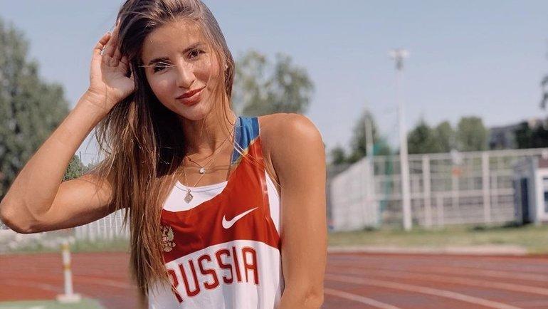 Юлия Канакина. Фото Instagram