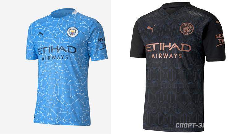 Домашняя игостевая формы «Манчестер Сити» сезона 2020/21.