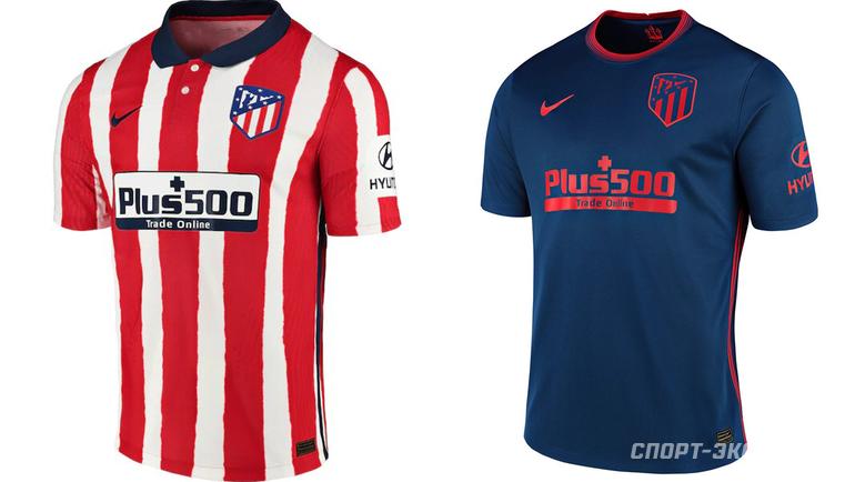 Домашняя игостевая формы «Атлетико» сезона 2020/21.