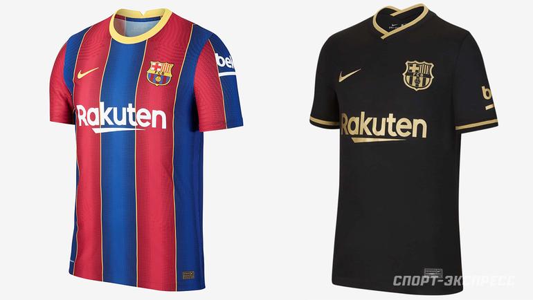 Домашняя игостевая формы «Барселоны» сезона 2020/21.