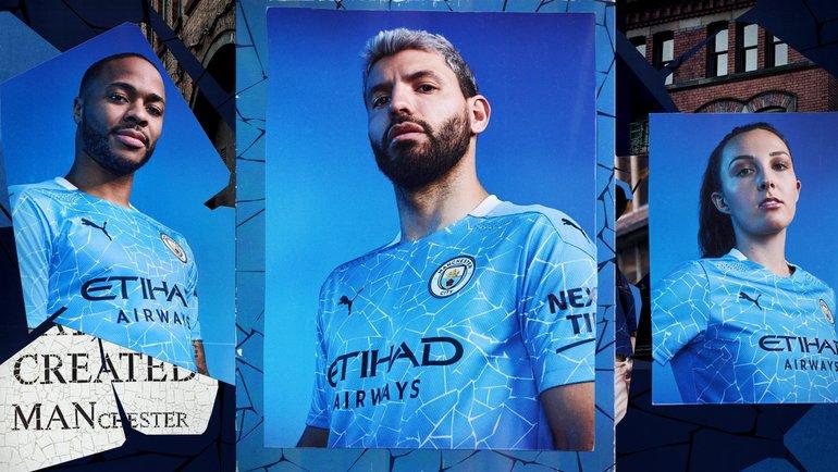Новая форма «Манчестер Сити».