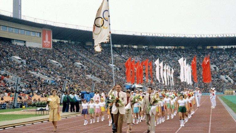 Торжественное открытие Олимпиады-80 вМоскве. Фото Сергей Метелица, ТАСС