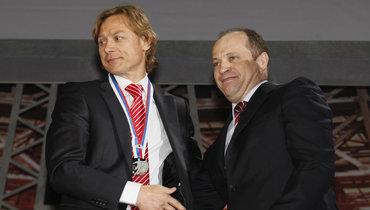 2010 год. Сергей Прядкин (справа) иВалерий Карпин.