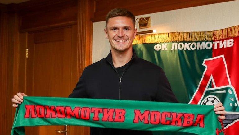 Виталий Лысцов. Фото ФК «Локомотив»