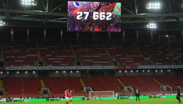 «Спартак» и «Зенит»— среди клубов, которые неоткрыли абонементную программу.