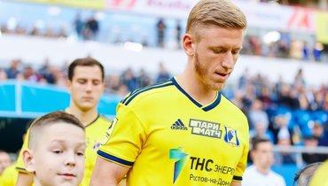 Дмитрий Чистяков: «Хочу помочь «Ростову» добиться высоких результатов, потому что мыэтого достойны»