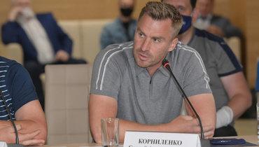 Сергей Корниленко: «Самара за10 лет стала для меня домом»