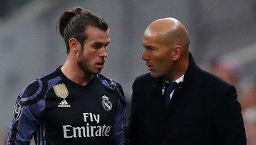 Бэйл непопал взаявку «Реала» наматч с «Манчестер Сити»