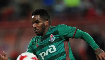 Фарфан заявил, что хотел остаться в «Локомотиве»
