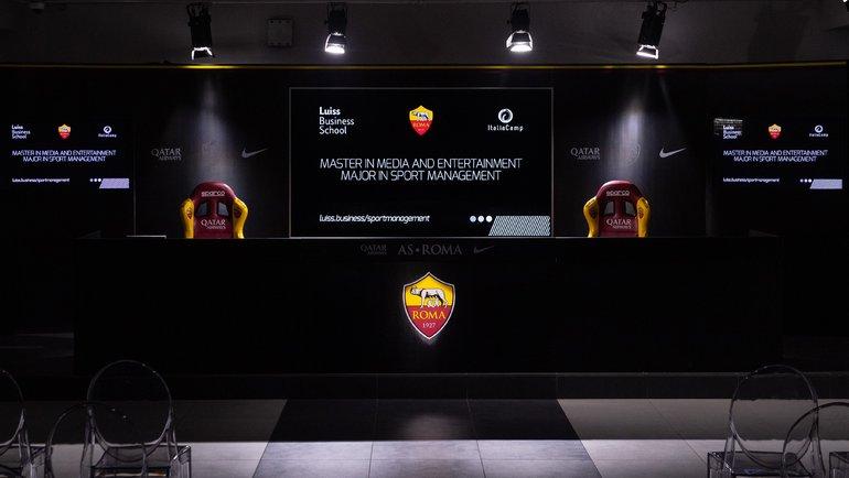 У «Ромы» появился новый владелец. Фото ФК «Рома».