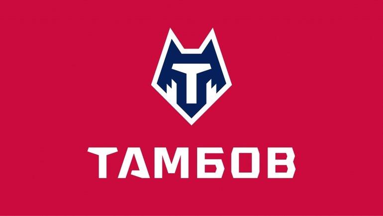 Логотип «Тамбова». Фото ФК «Тамбов».