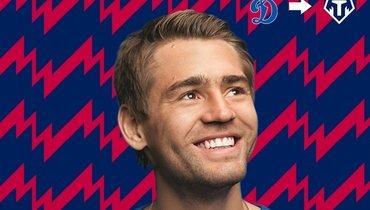 Панченко подписал трехлетний контракт с «Тамбовом»