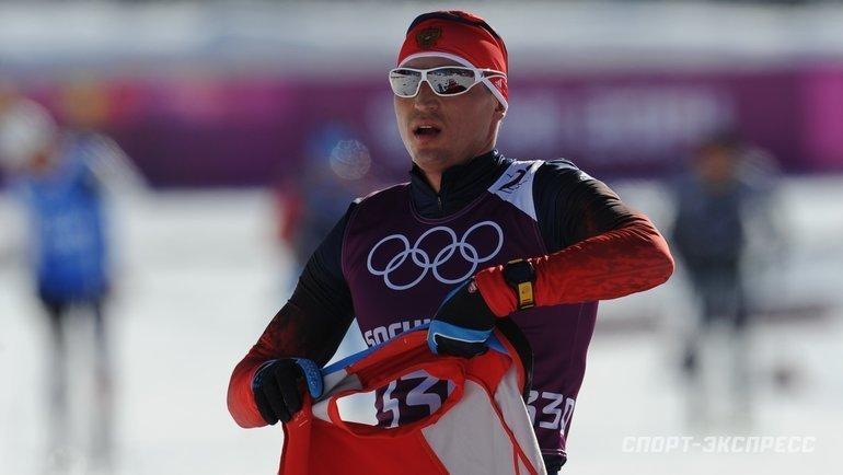 Александр Легков. Фото «СЭ»