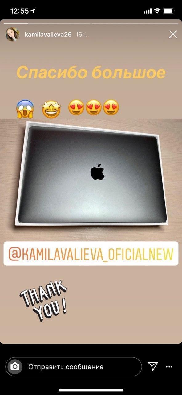 Валиева поблагодарила фанатов за подарок. Фото Instagram