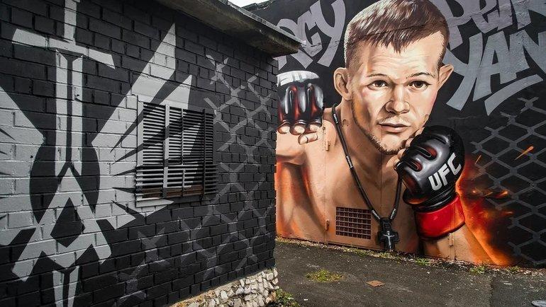 Граффити в честь Петра Яна.