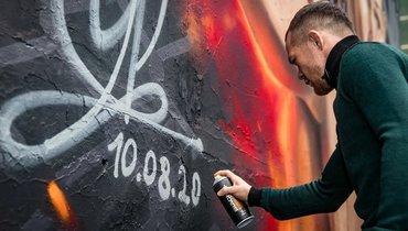 ВЕкатеринбурге появилось граффити вчесть Петра Яна
