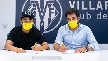 «Вильярреал» арендовал Кубо у «Реала»
