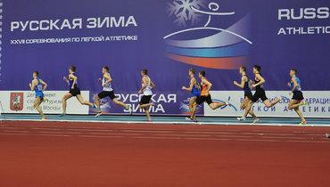 До30ноября ВФЛА продолжит возглавлять Евгений Юрченко.