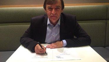 Александр Бородюк возглавил клуб второй бундеслиги Австрии