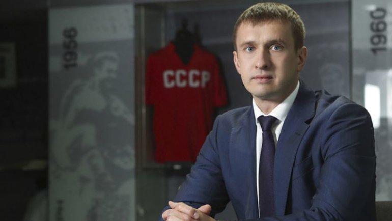 Александр Алаев. Фото Пресс-служба РФС