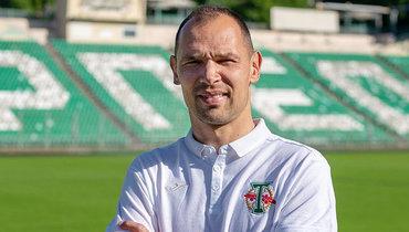 Фанаты «Торпедо» требуют отИгнашевича уйти вотставку