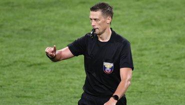 Генсек РФС сообщил, что арбитр матча «Спартак»— «Сочи» Казарцев отстранен