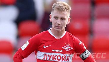 Умяров рассказал, обсуждаютли в «Спартаке» судейство матча с «Сочи»