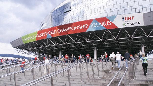 ИИХФ надеется, что Минск сможет принять чемпионат мира в2021 году. Фото minskarena.by