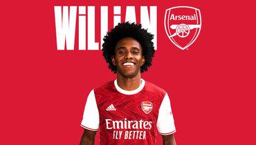 Официально: Виллиан перешел в «Арсенал»