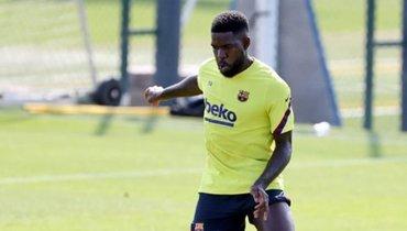 Узащитника «Барселоны» Юмтити выявлен коронавирус перед матчем с «Баварией»