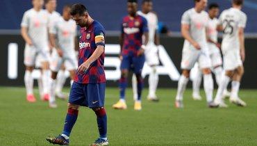 14августа. Лиссабон. «Барселона»— «Бавария»— 2:8. Лионель Месси нафоне радости мюнхенцев— вовсе ненаоборот.
