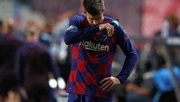 Жерар Пике: «Барселона» достигла дна. Это позор»