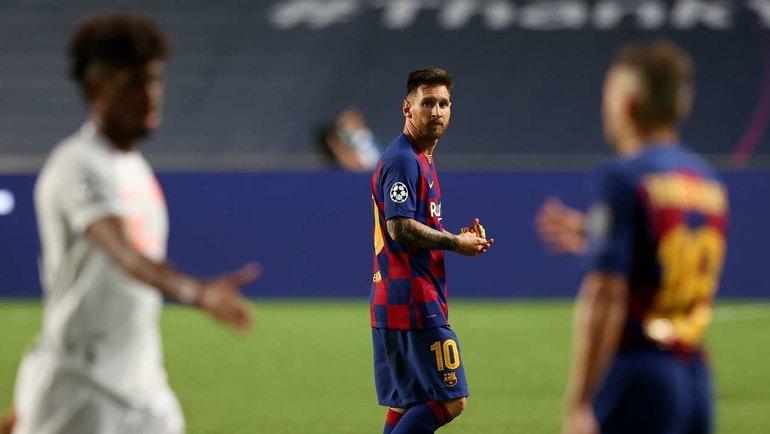 14августа, «Барселона»— «Бавария» (2:8). Реакция Лео Месси после матча. Фото AFP