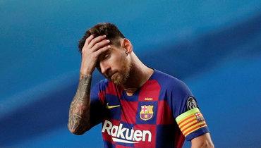 14августа. Лиссабон. «Барселона»— «Бавария»— 2:8. Лионель Месси.
