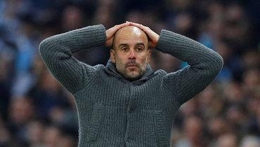Гвардьола ниразу зачетыре сезона невывел «Манчестер Сити» вполуфинал Лиги чемпионов