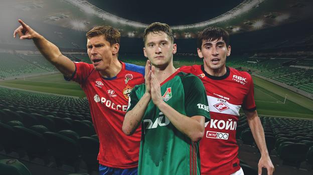Кирилл Набабкин, Алексей Миранчук иЗелимхан Бакаев. Фото «СЭ»
