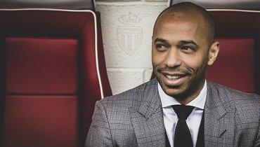 Легендарный французский футболист ипока нестоль успешный тренер. Тьерри Анри— 43