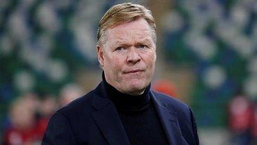 Источник: Федерация футбола Голландии получит компенсацию запереход Кумана в «Барселону»