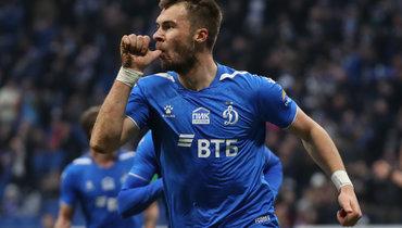 «Динамо»— «Ростов»: все голы матча