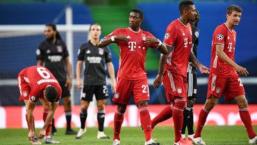«Бавария» обыграла «Лион» ивышла вфинал Лиги чемпионов