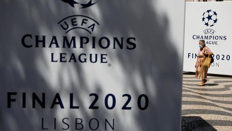 Лиссабон. Баннер кфинальной стадии Лиги чемпионов УЕФА. Фото Reuters