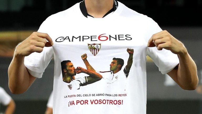 Игроки «Севильи» посвятили победу вЛиге Европы Рейесу иПуэрте. Фото УЕФА