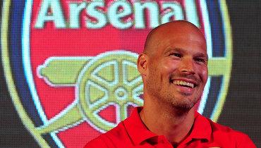 Юнгберг покидает тренерский штаб «Арсенала»