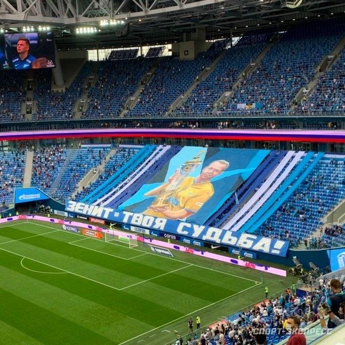 Zenit Tambov Shikarnyj Banner Dlya Anyukova Sport Ekspress