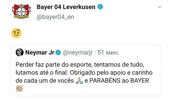 """Скриншот твиттера """"Байера"""". Фото Twitter"""