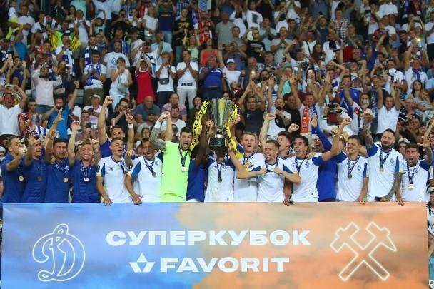 Киевское «Динамо» завоевало Суперкубок Украины. Фото ФК «Динамо» Киев.