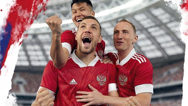 Домашний комплект формы сборной России. Фото Adidas