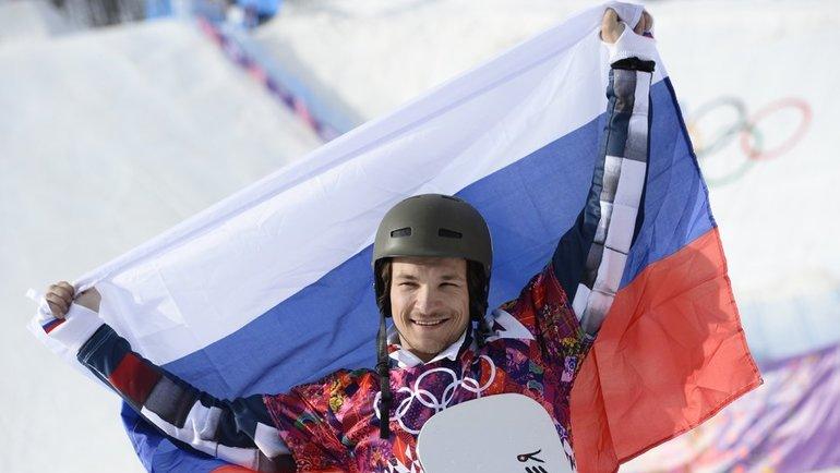 Вик Вайлд— двукратный олимпийский чемпион Сочи-2014. Фото AFP