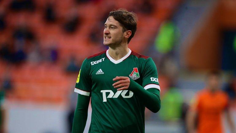 Кто заменит Алексея Миранчука в «Локомотиве»? Фото ФК «Локомотив»